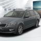 Škoda Octavia Teaserbild